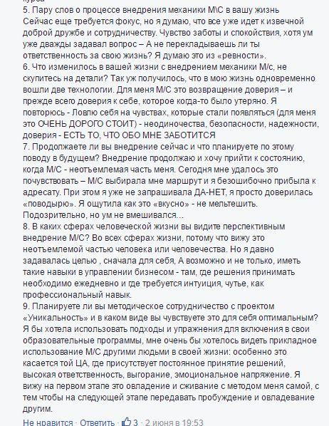 Выводы АнастКириллова2